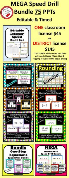 MEGA BUNDLE 75 PPTs: Math Fluency Speed Drills (timed and editable).  Flash drive containing all 75 PPTs will be shipped to you for FREE!  $45 to purchase for use in ONE classroom or $145 to purchase a DISTRICT license.  Shipping and flash drive included in the above prices.