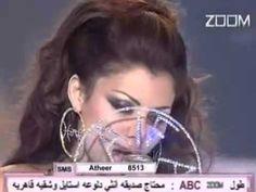 Haifa Wehbe sings in English 'Sway With Me' HQ هيفاء وهبي   تمايلScarlett Kaur ✿⊱╮