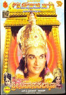 kannada bhakta prahlada movie download