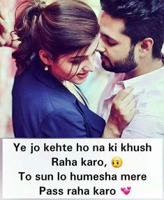 or smjh jao Soulmate Love Quotes, Couples Quotes Love, Love Life Quotes, Cute Love Quotes, Love Quotes For Him, Cute Boyfriend Things, Boyfriend Quotes, Love Shayari Romantic, Romantic Love Quotes