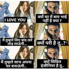 Funny Akshay Kumar Jokes – Hindi Funny Jokes Images – Download Akshay Kumar Funny Jokes Crazy Jokes, Very Funny Memes, Latest Funny Jokes, Funny Jokes In Hindi, Funny Picture Jokes, Jokes Pics, Funny School Jokes, Some Funny Jokes, Funny Facts