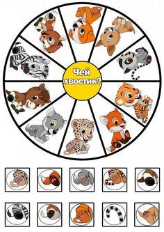 Card Games For Kids, Creative Activities For Kids, Preschool Learning Activities, Math For Kids, Preschool Activities, Teaching Kids, Kids Learning, Emotions Preschool, Farm Animals Preschool