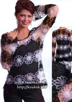 "Photo from album ""Вилка"" on Yandex. Crochet T Shirts, Crochet Cardigan, Crochet Clothes, Hairpin Lace Crochet, Moda Crochet, Knit Crochet, Free Crochet, Lace Outfit, Lace Dress"