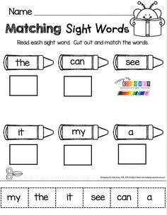KINDERGARTEN IN AUGUST no prep pack - kindergarten worksheets for August back to school reading phonics math – numbers 1-10 counting alphabet matching capital and lowercase letters  shapes – no prep centers distance learning – learning at home coronavirus Covid 19 print at home homeschool kindergarten #kindergartenlessonplans #kindergartenworksheets Kindergarten Lesson Plans, Homeschool Kindergarten, Preschool, Reading Resources, Teacher Resources, School Stuff, Back To School, Literacy Worksheets, Math Numbers