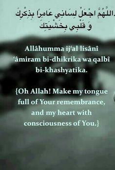 Dua for rememberence of allah
