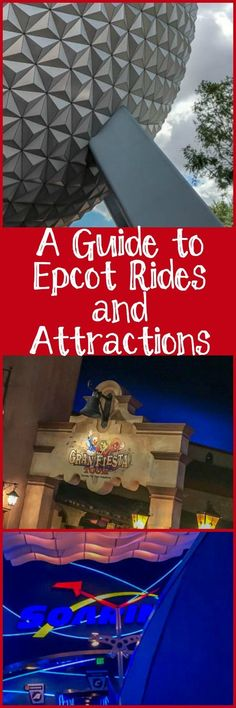 A guide to Epcot rides and attractions including Soarin', Spaceship Earth, and Test Track. #ad #familytravel #disney