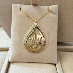Personalized Arabic calligraphy teardrop name pendant - gold plated brass. Also available in gold plated silver and solid silver. #joanne #جوان  #arabicnamenecklace #namenecklace #mynamenecklace #arabiccalligraphy #arabicstyle #arabicjewelry