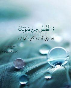 Hadith Quotes, Quran Quotes Love, Ali Quotes, Muslim Quotes, Quran Sayings, Arabic Quotes, Urdu Quotes With Images, Inspirational Quotes In Urdu, Inspiring Quotes