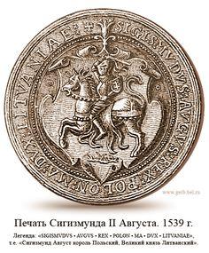 советская символика печати - Поиск в Google