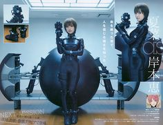 Gantz cosplay #anime #gantz #cosplay