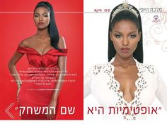 This is Yityish Aynaw, the first black woman ever to become Miss Israel.