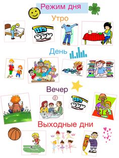 Learn Russian, Russian Language, Biochemistry, English Lessons, Kids Education, Autism, Activities For Kids, Diy And Crafts, Classroom