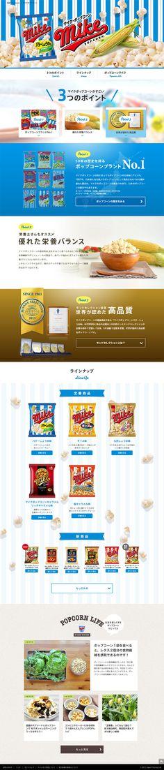 Food Web Design, Site Design, Layout Design, Event Page, Japan Design, Website Layout, Layout Inspiration, Web Banner, Banner Design