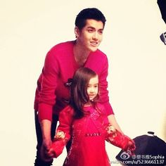 Father and daughter (Kris and Sophia ) Somewhere only we know Kris Exo, Tao Exo, Exo Korean, Korean K Pop, Kyungsoo, Chanyeol, My Annoying Brother, Exo Band, Somewhere Only We Know