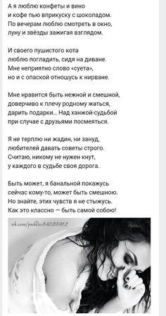 Елена Сотникова: литературные дневники.