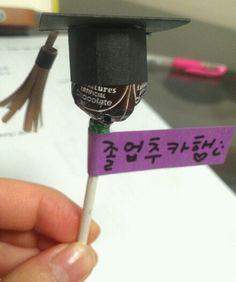 graduation gift candy