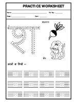 Hindi Worksheets, Grammar Worksheets, Kindergarten Worksheets, Printable Worksheets, Free Printables, Hindi Alphabet, Languages, English, Idioms
