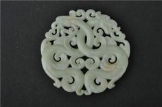 Vintage Chinese Classical Hand Carved Old Jade Chinese Knot Pendant