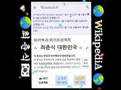춘식 최 - YouTube