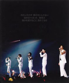 Mirotic cc with 5 <3