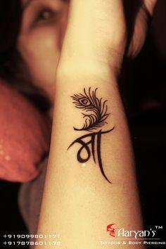 Maa — at Aaryan's Tattoos & Body Piercing - Mama Tattoos, Mom Dad Tattoos, Mother Tattoos, Bild Tattoos, Body Art Tattoos, Sleeve Tattoos, Symbol Tattoos, Maa Tattoo Designs, Shiva Tattoo Design