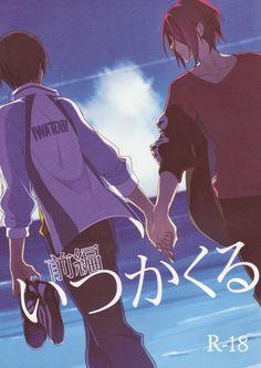 Free! - Iwatobi Swim Club, free!, iwatobi, haru nanase, haru, nanase, haruka, haruka nanase, rin matsuoka, rin, matsuoka