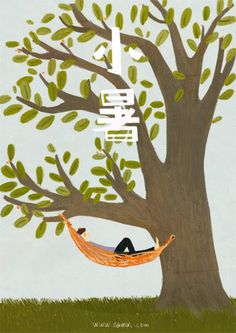 Lovely animations by Chinese illustrator Oamul 18
