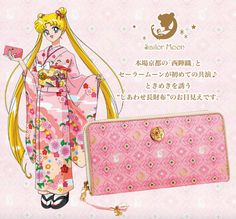 Sailor Moon Will Keep Your Money Safe In This Gorgeous Wallet Made From Traditional Kyoto Textiles – grape