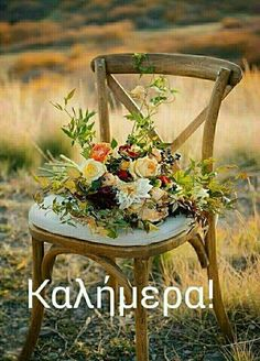 The beauty of nature and the comfort of rustic simplicity. Good Morning Flowers, Good Morning Good Night, Morning Morning, Love Flowers, Beautiful Flowers, Wedding Wows, Rose Cottage, Cozy Place, Mosaic Art