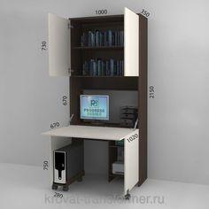 компьютерный стол трансформер: 22 тыс изображений найдено в Яндекс.Картинках