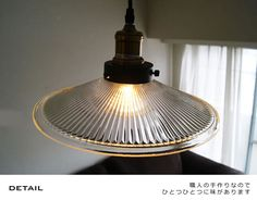 Ceiling Lights, Lighting, Pendant, Yahoo, Home Decor, Products, Decoration Home, Room Decor, Hang Tags