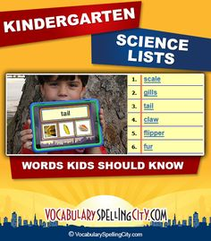 Use this science word list with our interactive vocabulary games to supplement kindergarten science curriculum.