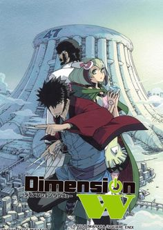 - Dimension W - Only 2 episodes in, but has a cool vibe so far. Hopefully it keeps it going!