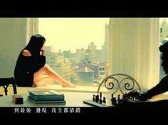 张惠妹-你是爱我的