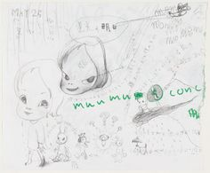 """Yoshitomo Nara. Untitled (Misc. drawings). 1992-2000. .a) recto: Pencil and felt-tip pen on paper  .b) verso: Felt-tip pen, pencil, and colored pencil on paper. (irreg.): 8 1/4 x 10"""" (21 x 25.4 cm). Gift of David Teiger in honor of Agnes Gund. 411.2002.39a-b. © 2017 Yoshitomo Nara. Drawings and Prints"""
