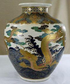 satsuma pottery | Japanese Satsuma Pottery Vase w Dragons Signed | eBay