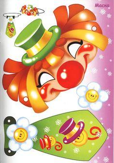 13 декабря 2011г. – Bastet Hathor – Picasa Nettalbum Christmas Paper, All Things Christmas, Christmas Crafts, Printable Box, Printables, 3d Cards, Kids Corner, Cute Packaging, Princesas Disney