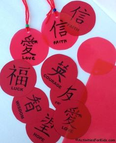 Chine Free printable Chinese characters craft for kids. Printable of Chinese characters - symbols that can be traced on clear red plastic notebook dividers - Great activity to Chinese New Year crafts for kids