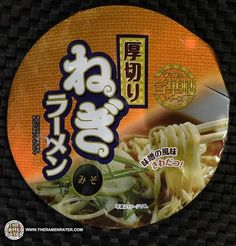 The Ramen Rater reviews a negi ramen sent by Japan Crate in their popular Umai Crate full of Japanese ramen varieties for the month of November, 2017