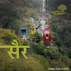 Oldest Rope-way of India  The Rajgir rope-way in Bihar runs at the top of a hill leading to Vishwa Shanti Stupa. This single person rope-way is said to be the oldest rope-way in India.  Treat your eyes with the scenic beauty of Rajgir. #VisitBihar #BiharMuseum