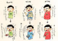 埋め込み Osomatsu San Doujinshi, Ichimatsu, Cartoon, Comics, Anime, Character, Character Design, Cartoon Movies, Cartoons