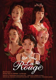 Red Velvet turns into gorgeous princesses in teaser poster for their third concert 'La Rouge' Seulgi, Kpop Girl Groups, Korean Girl Groups, Kpop Girls, Red Velvet Joy, Red Velvet Irene, Black Velvet, Kpop Posters, Concert Posters