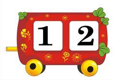 Nursery Class Decoration, School Clipart, Preschool Classroom, Flip Clock, Asd, Learning Activities, 9 And 10, Clip Art, Teacher