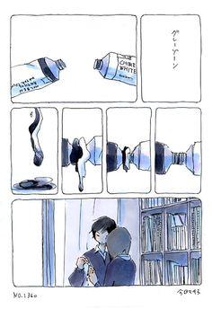 今日マチ子のセンネン画報-グレーゾーン Manga Drawing, Manga Art, Manga Anime, Short Comics, Anime Love Couple, Cute Comics, Gay Art, Comic Artist, Anime Comics