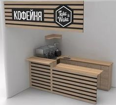 Coffee Shop Design, Restaurant Interior Design, Entryway Bench, Storage, House, Furniture, Home Decor, Patisserie Design, Cafeteria Design
