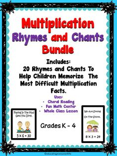 how to remember multiplication tables fast
