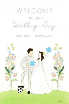 ・Welcome board ・ Welcome board # order illustration # welcome board # wedding # illustration # illus Wedding Welcome Board, Welcome Boards, Wedding Invitation Cards, Wedding Cards, Invites, Illustrator, Bullet Journal Banner, Wedding Illustration, Wedding Table Flowers