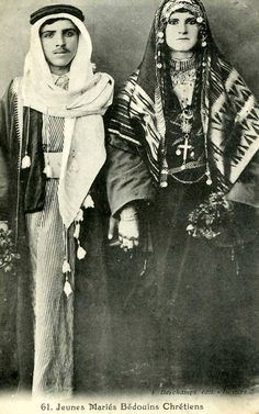 """""""Newlyweds.  Bedouin Christians"""".  Dated 1923, Beyrouth (Beirut) 