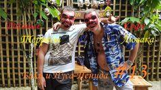 Бали и Нуса-Пенида #13 Рисовые террасы и кофе Лювака