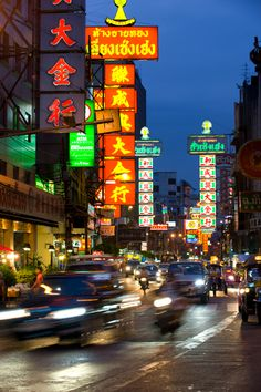 Chinatown Bangkok... night